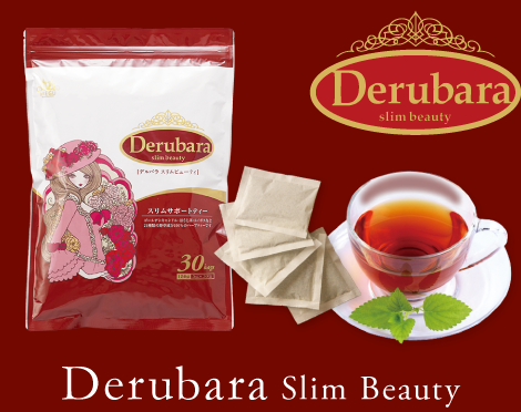 Derubara Slim Beauty